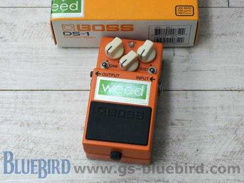weed BOSS DS-1 Double SW Mod